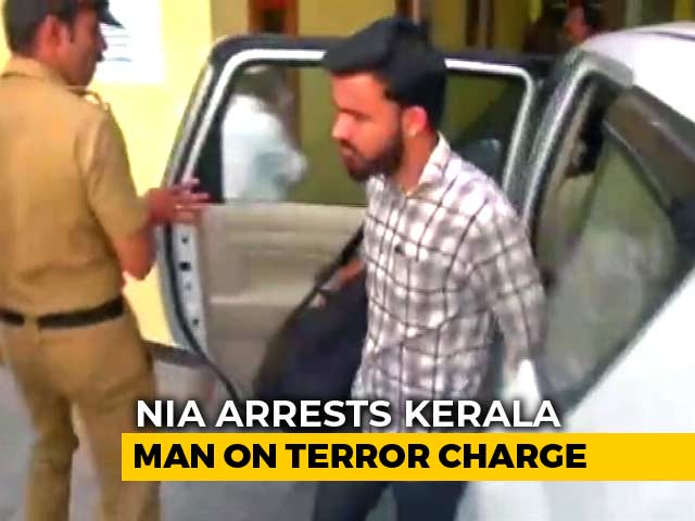 Video : Inspired By Lanka Mastermind, Man Plotted Suicide Attack In Kerala
