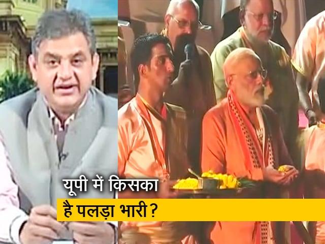 Videos : मुकाबला: नरेंद्र मोदी के प्रचार से बदला माहौल ?