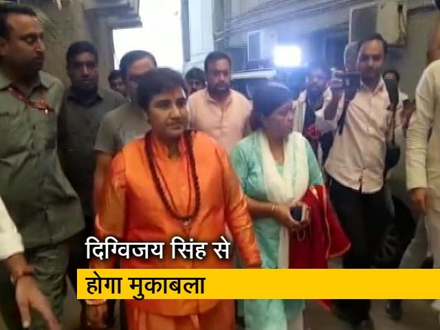Videos : साध्वी प्रज्ञा ठाकुर को BJP ने भोपाल से दिया टिकट