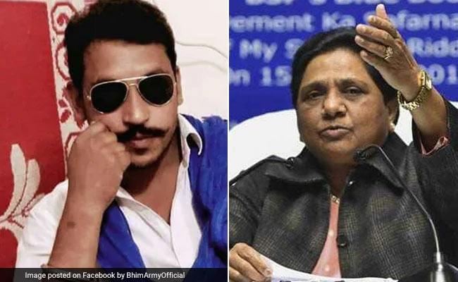 भीम आर्मी प्रमुख चंद्रशेखर 'रावण' का BSP सुप्रीमो मायावती पर बड़ा बयान, दलितों को लेकर कही यह बात...