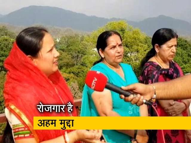 Videos : देहरादून: महिलाओं से चुनाव चर्चा