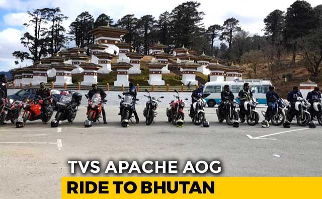 Video : TVS Apache AOG: Ride To Bhutan