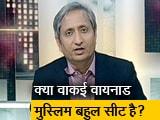 Video: रवीश की रिपोर्ट: राहुल की घोषणा के बाद हमलावर हुई बीजेपी