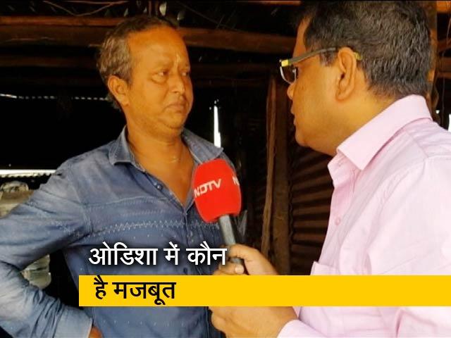 Videos : ओडिशाः विधानसभा में नवीन पटनायक और लोकसभा में पीएम मोदी के नाम वोट