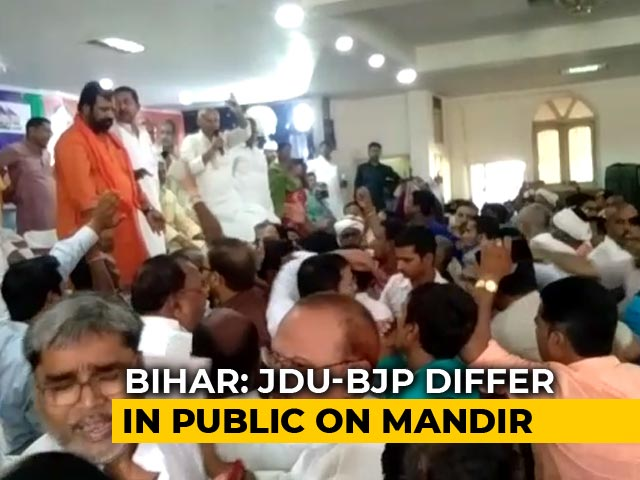 Video : BJP, JD(U) Workers Disagree Over Ram Temple, Clash At A Meeting In Bihar