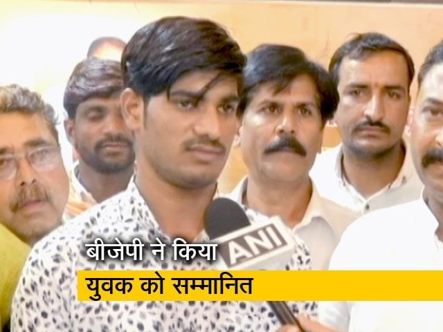 Video : दिग्विजय सिंह के मंच से PM मोदी की तारीफ करने वाले युवक को बीजेपी ने किया सम्मानित