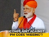 "Video : Poll Violation Complaint Against PM Modi Missing? Election Body Says ""Glitch"""