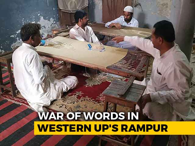 Video : Rampur, Key to UP's Minority Votebank, Is Unemployed, Angry