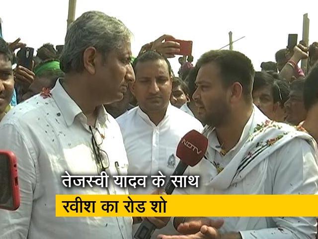 Video : बिहार के खगड़िया में तेजस्वी यादव के साथ रवीश कुमार