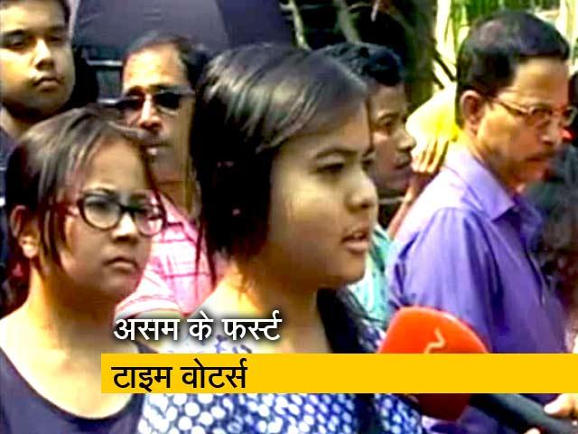 Videos : असम में पहली बार वोट डाल रहे मतदाताओं की क्या है राय