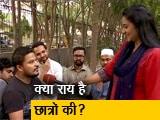 Video : पक्ष विपक्ष : प्रियंका गांधी का वाराणसी से चुनाव नहीं लड़ना- सही या ग़लत
