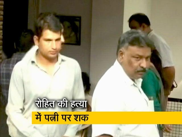 Videos : रोहित शेखर तिवारी की हत्या में पत्नी पर शक गहराया