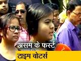 Video : असम में पहली बार वोट डाल रहे मतदाताओं की क्या है राय