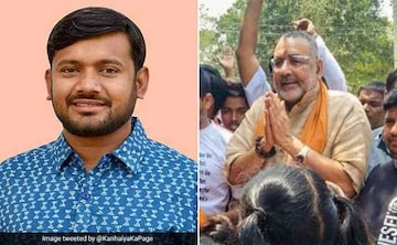 Election Results: Kanhaiya Kumar Trails BJP's Giriraj Singh In Begusarai In Bihar