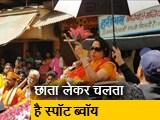 Videos : मथुरा में हेमा मालिनी का हाईप्रोफाइल चुनाव प्रचार