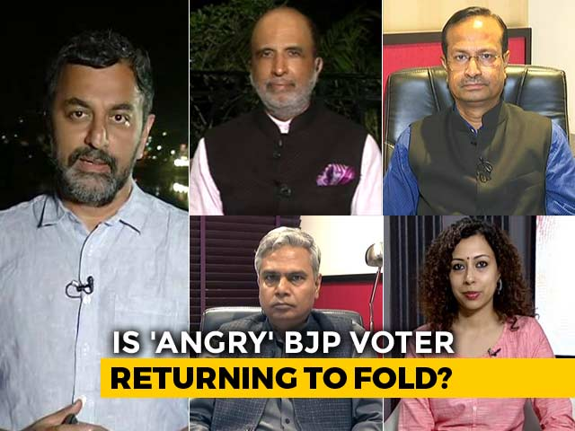 Video : BJP's Hindi Belt Setback: Action Replay?