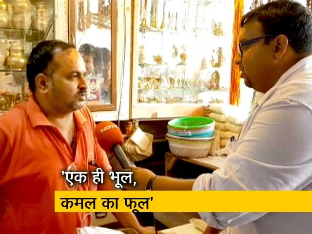 Videos : वाराणसी के दुकानदार हैं नाराज
