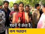 Video : पक्ष-विपक्ष: चुनाव में गांव आगे, शहर पिछड़े?