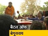 Video : कन्हैया कुमार को लेकर बेगूसराय में कैसा है माहौल ?