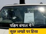 Video : CPM उम्मीदवार की कार पर हमला