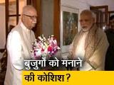 Video : आडवाणी और एम एम जोशी से मिलेंगे अमित शाह