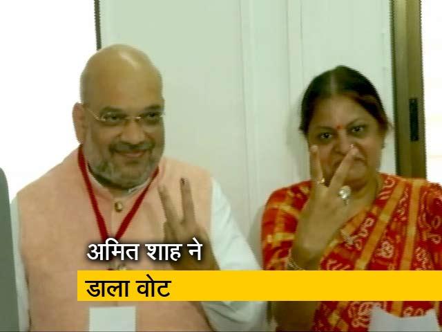 Videos : बीजेपी अध्यक्ष अमित शाह ने डाला वोट