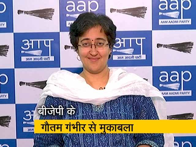 Video : AAP उम्मीदवार आतिशी के लिए कितनी बड़ी है लड़ाई?
