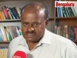 Video : தேர்தலை குறித்து கர்நாடக முதல்வர் பேட்டி