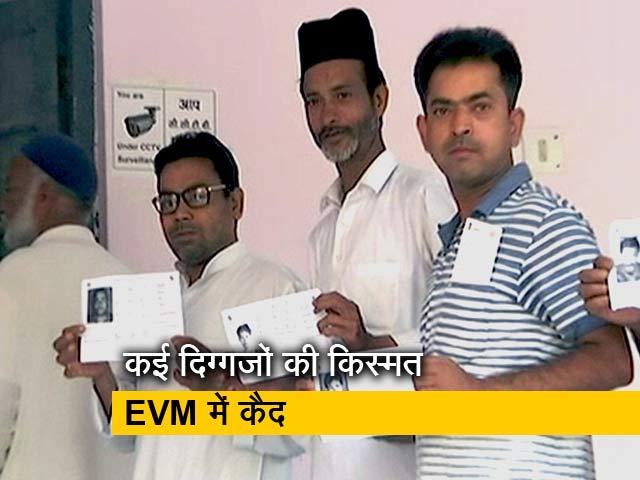 Videos : लोकसभा चुनाव: तीसरे दौर के चुनाव में 66% वोटिंग, बंगाल में 1 की गई जान