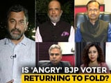 Video: BJP's Hindi Belt Setback: Action Replay?