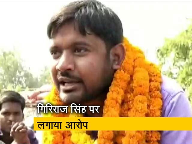 Video : कन्हैया कुमार के काफिले पर हमला