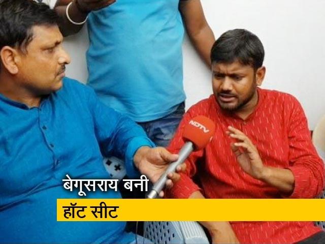 Videos : गिरिराज सिर्फ पीएम की चापलूसी कर सकते हैं : कन्हैया कुमार