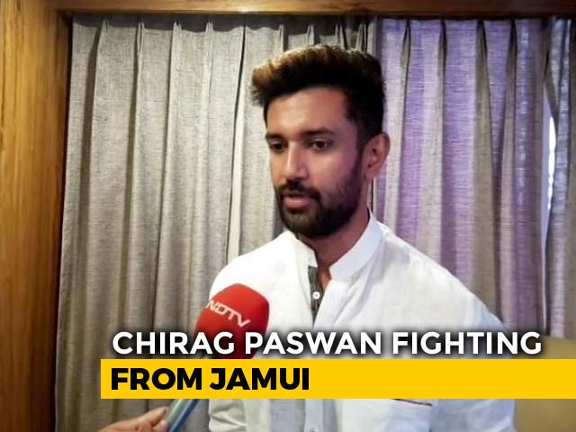 Video : Will Contest Only From Jamui Lok Sabha Seat: Chirag Paswan, NDA Candidate