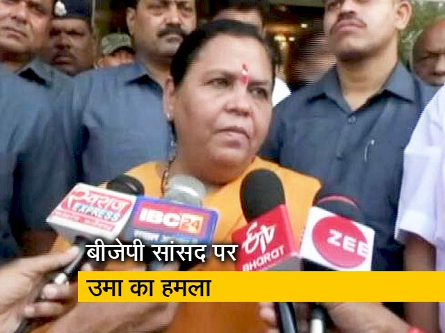 Videos : अच्छा हुआ पार्टी ने टिकट नहीं दिया- उमा भारती