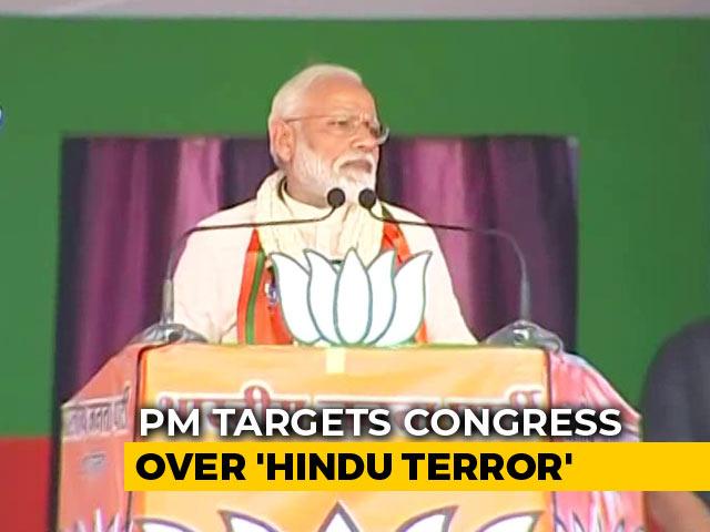 "Video : ""Scared Of Majority-Dominated Seats"": PM Jabs Rahul Gandhi Over Wayanad"
