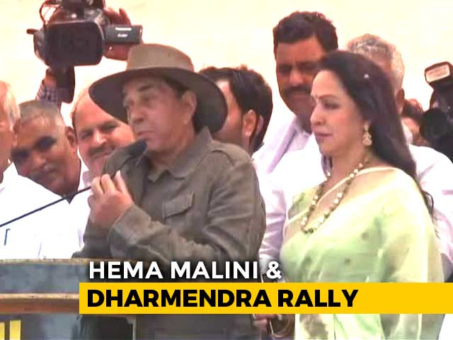 Video : Dharmendra Campaigns For Hema Malini In Mathura