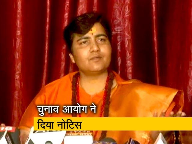 Video : भोपाल से बीजेपी उम्मीदवार प्रज्ञा ठाकुर की बयानबाज़ी जारी
