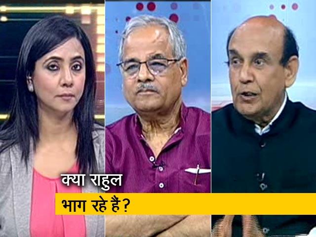 Videos : रणनीति : दो सीट से राहुल गांधी, दांव या पेच?