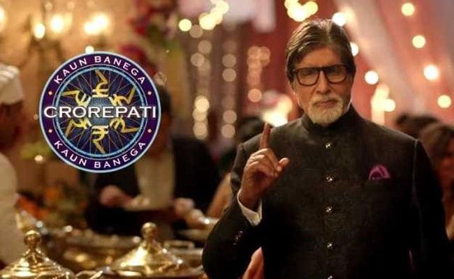 KBC: कौन बनेगा करोड़पति के साथ अमिताभ बच्चन की दस्तक, यूं बन सकते हैं करोड़पति