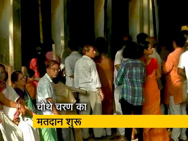 Videos : लोकसभा चुनाव के चौथे चरण में 72 सीटों पर मतदान जारी