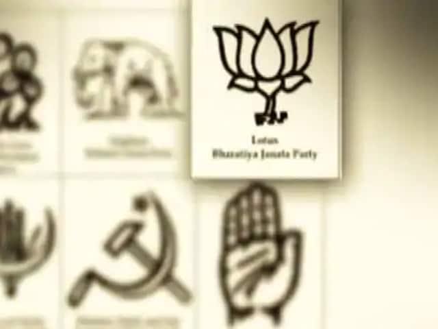 Video : ব্যালট পেপারে আইন ভেঙে 'বিজেপি' শব্দটি লেখা আছে, দাবি বিরোধীদের