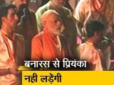 Video : सिटी सेंटर : वाराणसी में पीएम मोदी का रोड शो, झांसी में प्रिंयका गांधी ने भी किया रोड शो