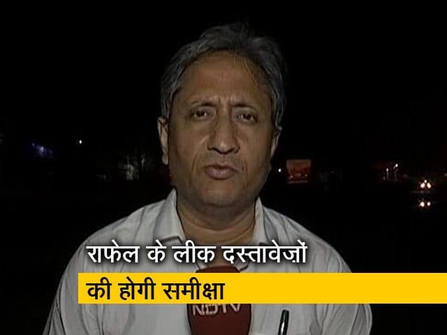 Video : रवीश की रिपोर्ट: सुप्रीम कोर्ट ने फिर खोला राफेल मामला