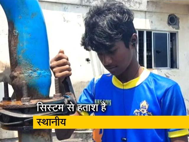 Videos : चेन्नई में चुनावी मुद्दा है पानी, परेशान हैं 15 लाख लोग