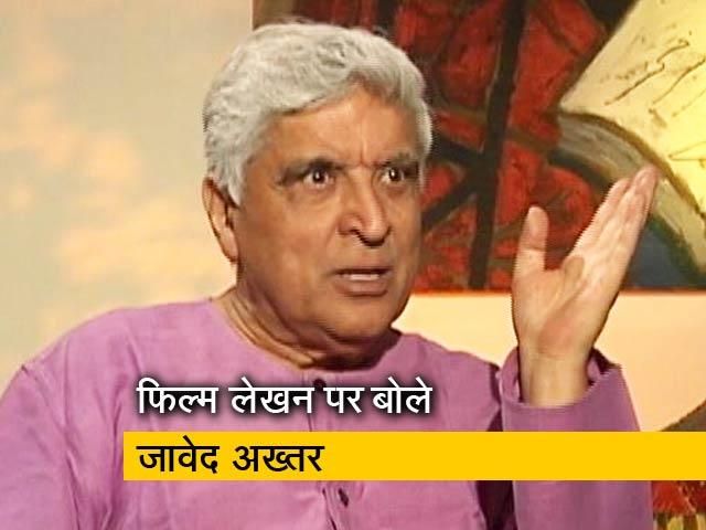 Videos : जावेद अख़्तर बोले- फिल्म चल गई तो आप अच्छे राइटर है, नहीं चली तो नहीं हैं