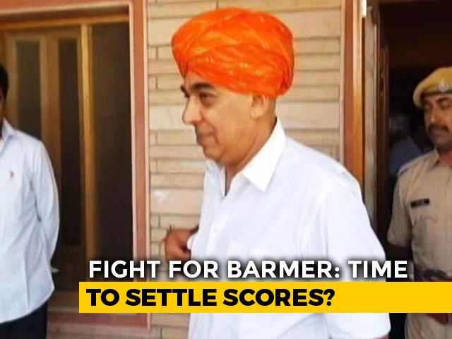 Video : Manvendra Singh Returns To Barmer With Congress