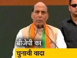 Video : जानें घोषणापत्र में BJP ने क्या वादे किये हैं