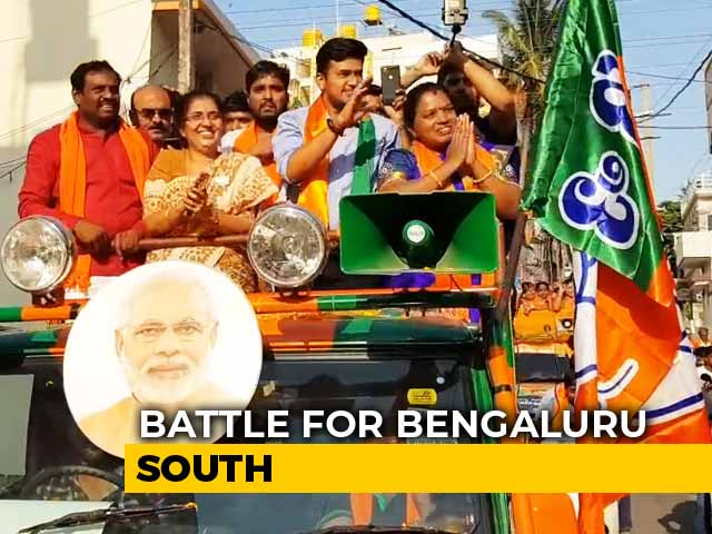 Video : Youth Vs Experience As National Parties Fight For High Profile Bengaluru South