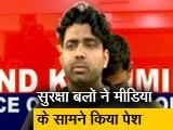 Video : जम्मू कश्मीर में पाकिस्तानी आतंकी ज़िंदा पकड़ा गया
