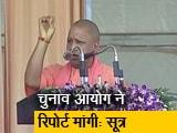 Video : TOP NEWS @8AM: सेना पर बयान पर विवादों में घिरे CM योगी